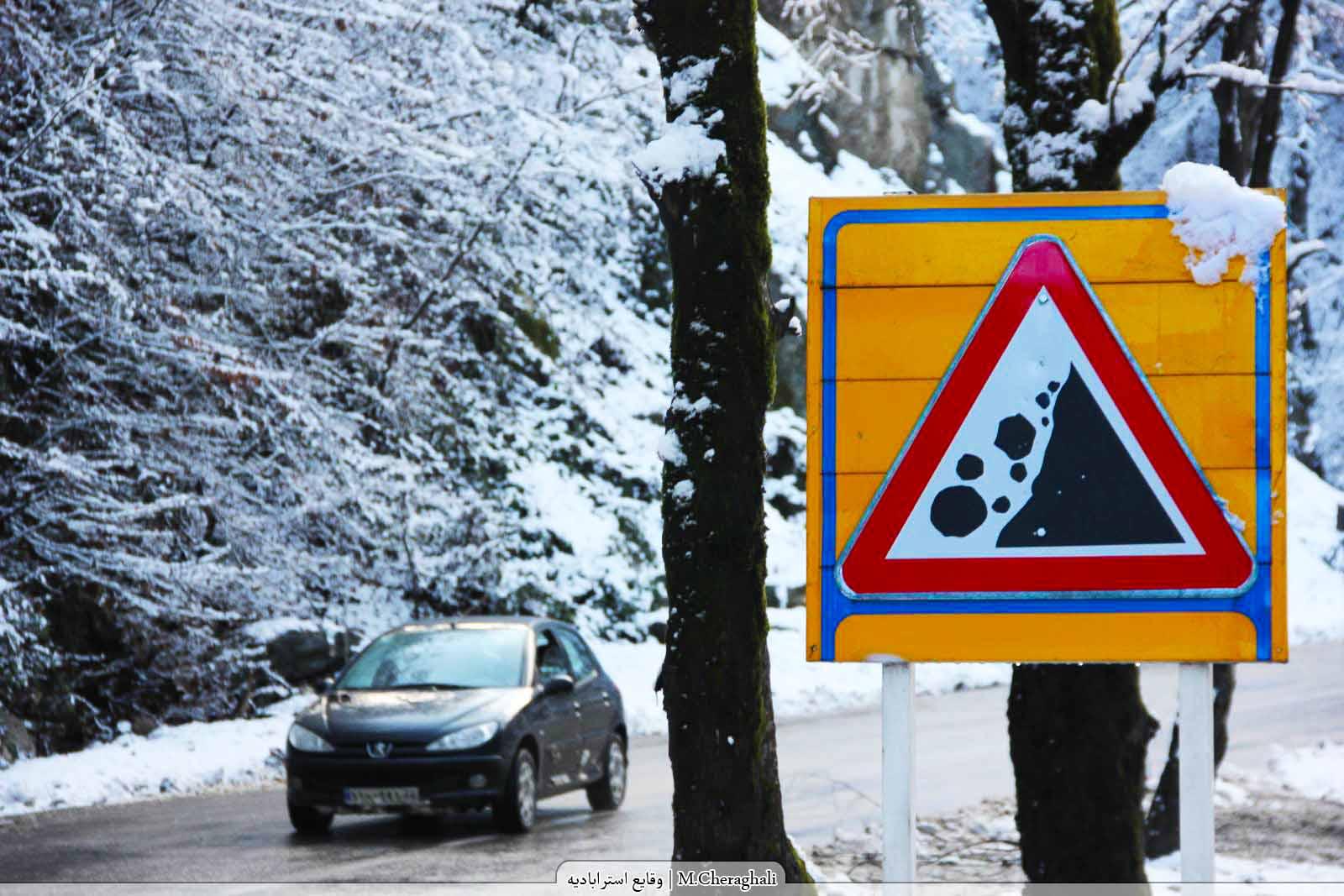 زمستان 1390 -  جاده زیارت روستای گرگان